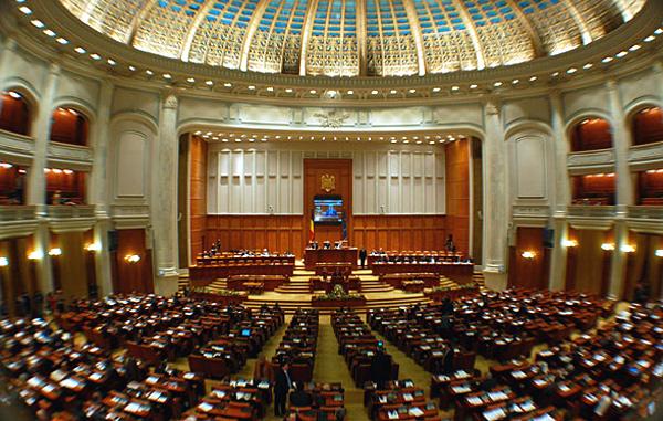 Parlamentul susţine astăzi o şedinţă solemnă pentru marcarea a 26 de ani de la Revoluţia din 1989